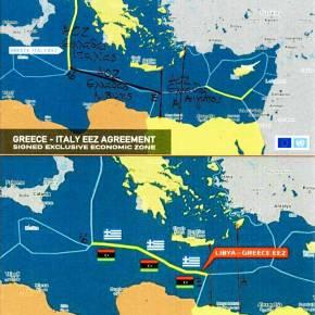 Η Τουρκία μπλοκάρει έρευνες Ελλάδας και Γαλλίας για υδρογονάνθρακες νότια της Κρήτης: «Είναι δική μαςπεριοχή»