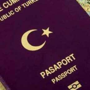 Γέμισε πλαστά τουρκικά διαβατήρια η Γερμανία – Έρευνες ακόμα και στο κόμμα τουΕρντογάν