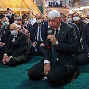 Συνεχίζει τις προκλήσεις ο Ρ.Τ.Ερντογάν – Διάβασε στίχους από το κοράνι μέσα στην ΑγίαΣοφία
