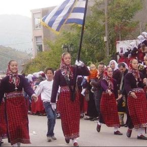 Βουλγαρία – Βαλκανικό Σκάνδαλο! Οι Πομάκοι από την ελληνική Θράκη δηλώνουν 'Persona non grata' για τονΤσαβούσογλου