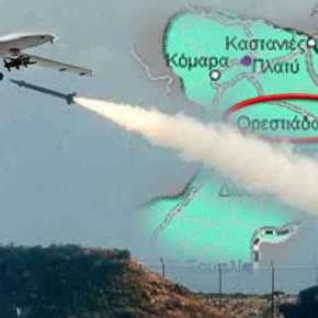 Tουρκικό UAV Bayraktar ΤΒ2 πέταξε πάνω από την Ορεστιάδα!(φώτο)