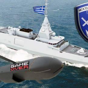 Η Naval Group ξεκαθάρισε σήμερα το πως θα είναι η ελληνική FDΙ καθώς και ποιες είναι οι φρεγάτες ΕνδιάμεσηςΛύσης
