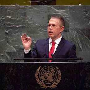 »Κεραυνοί» Ισραηλινού πρέσβη στον ΟΗΕ: »Τούρκοι μαςπροκαλείτε»