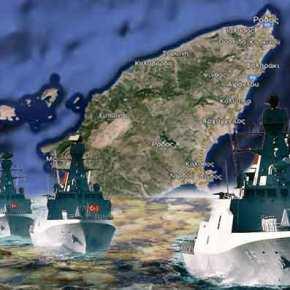 Η Τουρκία εξέδωσε νέα NAVTEX για άσκηση με πραγματικά πυρά κοντά στη Ρόδο(φώτο)