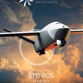 Aether Aeronautics: Η πρώτη ελληνική εξαγωγική επιτυχία drones είναιγεγονός