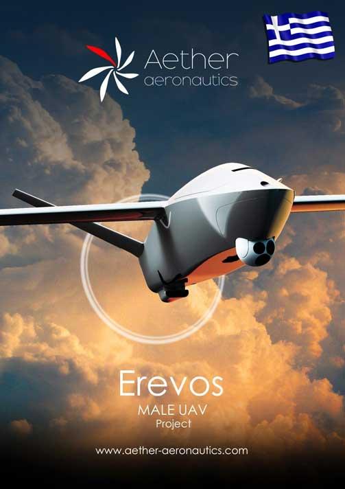 Erevos4-1-e1526306401219