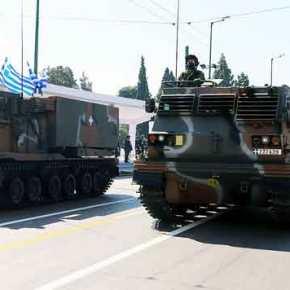Υπουργείο Εθνικής Άμυνας: Σε εξέλιξη το πρόγραμμα εκσυγχρονισμού των M-270 MLRS, περιλαμβάνει και προμήθεια νέωνπυρομαχικών