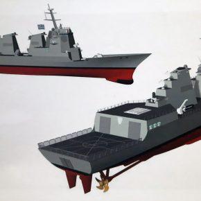 Gibbs & Cox, η 8η πρόταση φρεγατών στο ΠολεμικόΝαυτικό