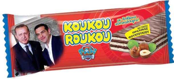 koukouroukou-12