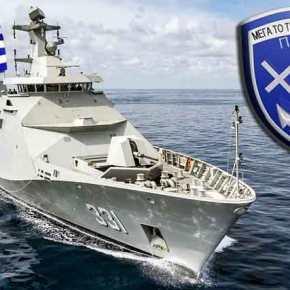 Τρεις φρεγάτες από την Ευρώπη στις πρώτες θέσεις της αξιολόγησης που κάνει το ΠολεμικόΝαυτικό