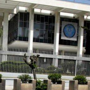 """ΠΝ – ΦΡΕΓΑΤΕΣ: Μια φορά κι έναν καιρό, η πρεσβεία των Ηνωμένων Πολιτειών στην Αθήνα… """"έπαιζε μπάλα""""αλλιώς"""