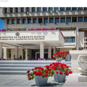 Βουλγαρικό ΥΠΕΞ: Γιατί δεν θέλουμε σκέτο το «ΒόρειαΜακεδονία»