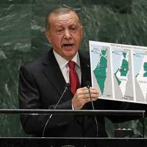 Aποκαλυπτική έκθεση Ισραηλινών: »Η Τουρκία είναι εχθρόςμας»