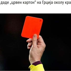 «Η UEFA έδωσε μια 'κόκκινη κάρτα' στην Ελλάδα για τη συντομογραφίαMKD»