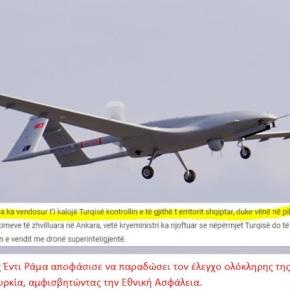 «Ο Έντι Ράμα παρέδωσε την ασφάλεια της αλβανικής επικράτειας στηνΤουρκία!»