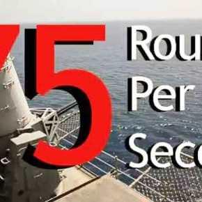 Phalanx: όχι μία, όχι δύο, αλλά 75 βολίδες το δευτερόλεπτο(βίντεο)