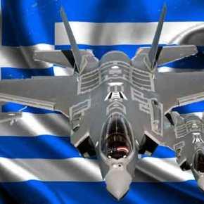 Σοκ & δέος στην Τουρκία: »Οι ΗΠΑ στέλνουν τα F-35 στηνΕλλάδα»