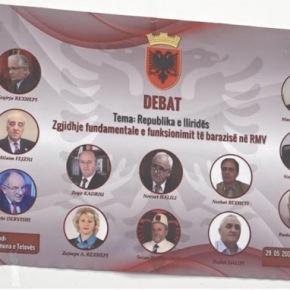 Προκαλούν οι Αλβανοί Σκοπίων: Εκλέχθηκε η ηγεσία της «Ιλλυρίδας» που θα αγωνιστεί γιαΟμοσπονδία