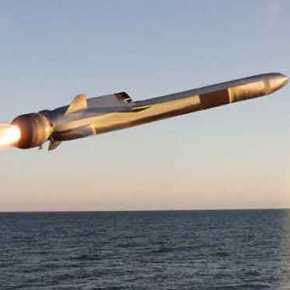 Ο Ρ.Τ.Ερντογάν ανακοίνωσε την επιτυχή δοκιμή του πυραύλου ATMACA(βίντεο)