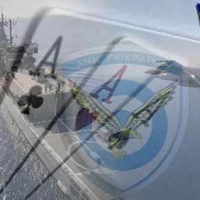 Τούρκος πιλότος: Είναι αδύνατο να αντιμετωπίσεις τους Έλληνες-Θα μας διαλύσουν με Rafale καιF-35