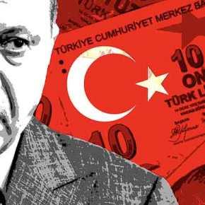 Νέα πτώση για την τουρκικήλίρα