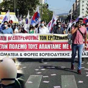 Χιλιάδες διαδηλωτές στο κέντρο της Αθήνας: Μαζική απεργιακή συγκέντρωση Συνδικάτων και Ομοσπονδιών [video,photo]
