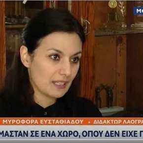 Ομηρία και εξευτελισμός 43 ωρών για Ελληνίδα επιστήμονα στο αεροδρόμιο της Κωνσταντινούπολης