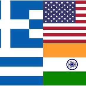Αμοιβαία επωφελής συμμαχία Ελλάδας-Ινδίας με τη στήριξη των ΗνωμένωνΠολιτειών
