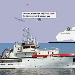 Η Τουρκία έστειλε το ερευνητικό «Tubitak Marmara» στο Ικάριο Πέλαγος!(φώτο)