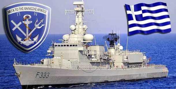 karel-doorman-frigate-2-790x400