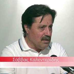 """""""Η συμφωνία του Βερολίνου"""" που εξηγεί την ελληνική ανοχή στην Τουρκία-ΣάββαςΚαλεντερίδης"""