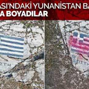 Τουρκικό κανάλι «καρφώνει» ομάδα εθνικιστών που βεβήλωσαν ελληνική σημαία με drone: Και η Interpol στις έρευνες[video]