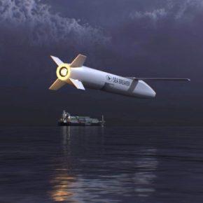 """Sea Breaker"" της ισραηλινής Rafael: ""Μυρίζει"" Ελλάδα και Κύπρο για… ""απαγόρευση"" σε Ανατ.Μεσόγειο"