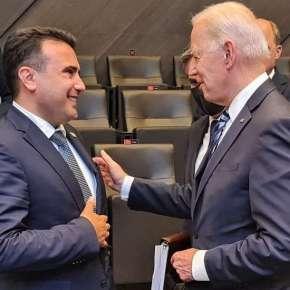 Συνάντηση Μπάιντεν-Ζάεφ στην σύνοδο κορυφής του ΝΑΤΟ! (Αποδέχθηκε πρόσκληση να επισκεφθεί τα ΔυτικάΒαλκάνια)