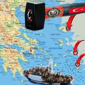 Ποια είναι η λίστα »EGAYDAAK» που οι Τούρκοι «γκριζάρουν» τοΑιγαίο