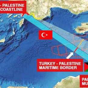 Σε ισχύ συμφωνία ασφαλείας Τουρκίας-Παλαιστίνης και στο βάθος συμφωνία για κοινήΑΟΖ