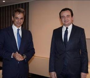Σερβία: «Η Ελλάδα παίρνει το προβάδισμα στα Βαλκάνια, άλλαξε αντίληψη για τοΚοσσυφοπέδιο;»