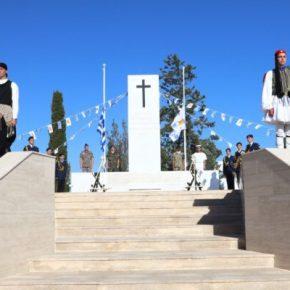 Επίσκεψη Α/ΓΕΕΘΑ στηνΚύπρο