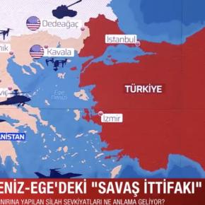 Τουρκική ανησυχία: »Προετοιμασίες πολέμου από ΗΠΑ, Γαλλία &Ισραήλ»