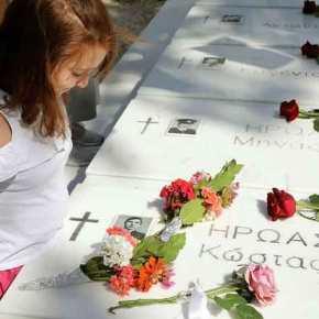 Το πάζλ της καταστροφής της Κύπρου: Η επιβολή της χούντας στην Ελλάδα, η ΕΟΚΑ Β΄ και ο ρόλος τωνΑμερικανών