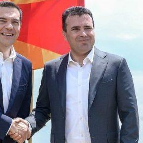 Σκόπια: Από αύριο έκδοση νέων διαβατηρίων, έχει κι απαιτήσεις οΖάεφ