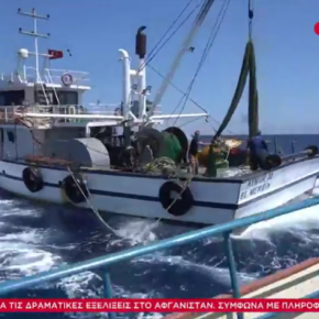 Θρασύτατοι οι Τούρκοι αλιείς: Ψαρεύουν παράνομα σε απόσταση αναπνοής από τη Λέρο – Βίντεοντοκουμέντο