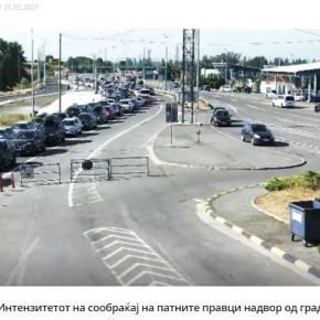 Σκόπια: Μεγάλες οι ουρές των αυτοκινήτων στους Ευζώνους για είσοδο στηνΕλλάδα
