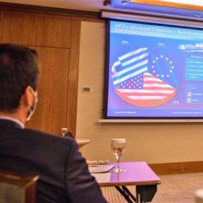 Συμφωνία Lockheed Martin με ομάδα ελληνικών εταιρειών για τα προγράμματα φρεγατών του ΠολεμικούΝαυτικού