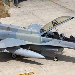 State Department: Επίσημη έγκριση για το πρόγραμμα υποστήριξης των ελληνικών F-16… σύνολο €270εκατ.