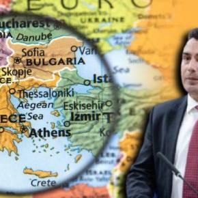 «Γιατί η Αθήνα πρέπει να στηρίξει το βουλγαρικό βέτο για ταΣκόπια
