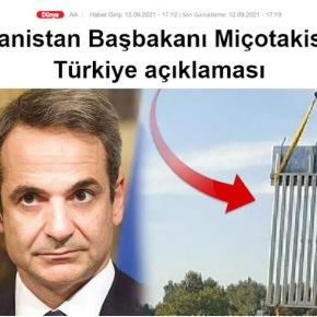 Hurriyet: «Ο Μητσοτάκης έκανε δηλώσεις για τηνΤουρκία»