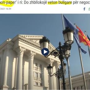 Κυκλοφορεί νέο «non paper»- θα ξεμπλοκαριστεί το βέτο της Βουλγαρίας για τις διαπραγματεύσεις!