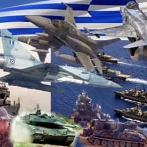 Τέλη Σεπτεμβρίου θα διεξαχθεί η μεγάλη στρατιωτική άσκηση «Παρμενίων2021»