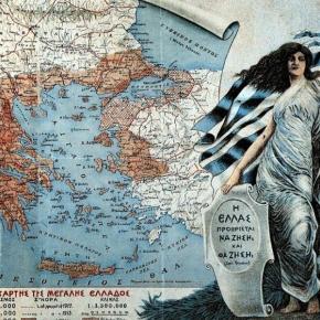 Τουρκικός εφιάλτης: Οι ΗΠΑ με τις βάσεις τους σε Αλεξανδρούπολη και νησιά θα δώσουν ξανά την Σμύρνη στηνΕλλάδα